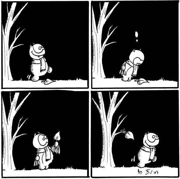 [[Fred wandert unter einen kahlen Baum hindurch und tritt fast auf ein Blatt]]  Fred: !  [[Fred betrachtet Blatt]]  [[Fred wandert weiter, das Blatt hat er an dem Baum befestigt]]
